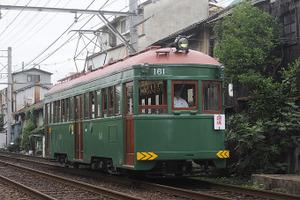 Jrt008