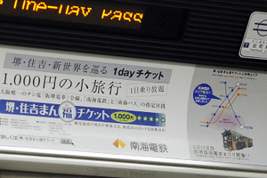 Kmr002