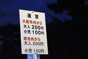 Dfe001